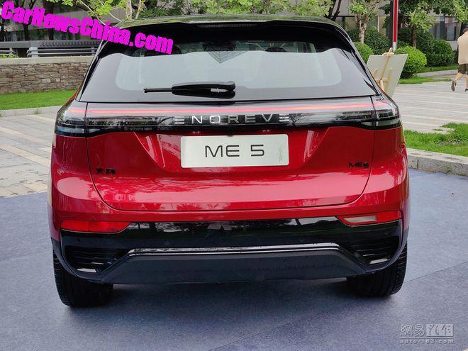 Enoreve ME5