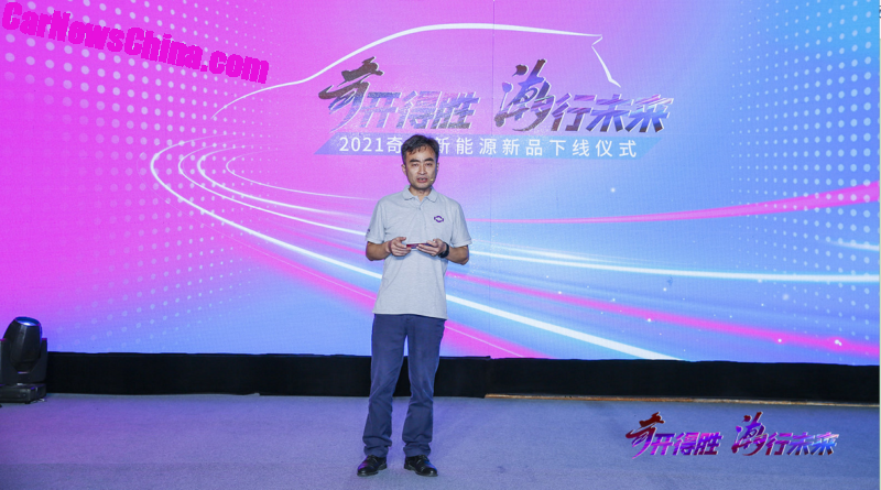 Zhang Yonghua, general manager of Qilu New Energy