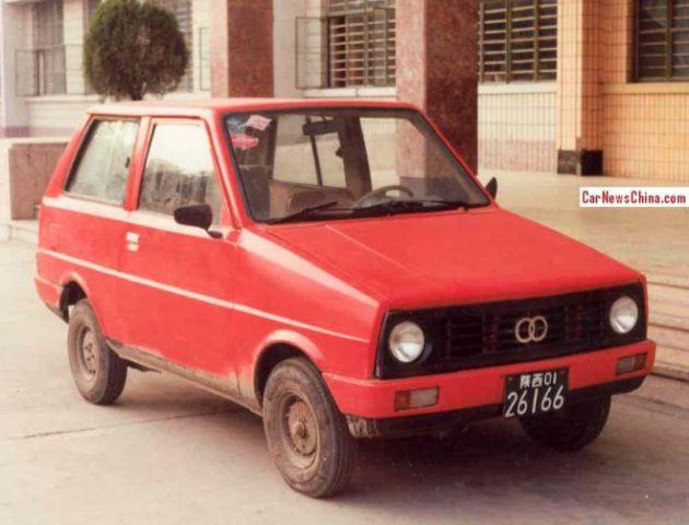 Qinchuan Beifang QCJ7050 (1987)