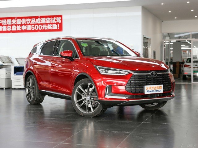 BYD Tang EV600 with 'Dragon Face' (2019)