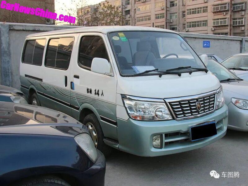 Jinbei Haishi