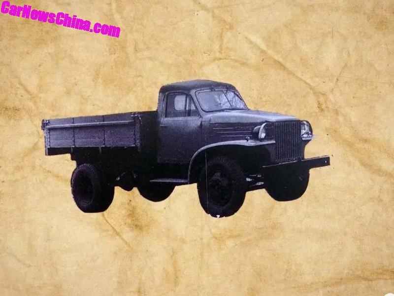 Julong truck