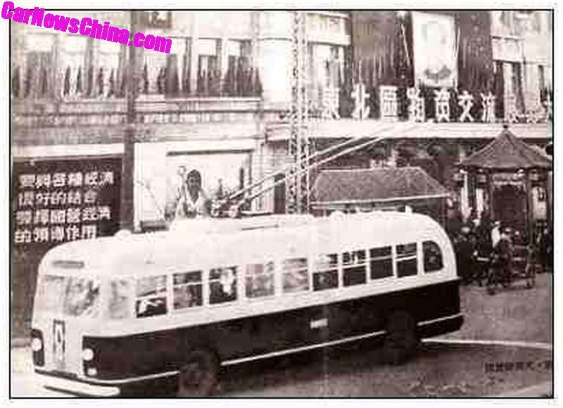 Shenyang trolley bus