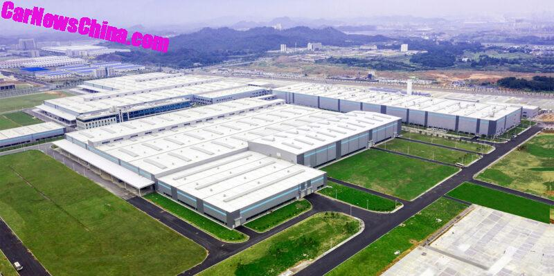 Aiways factory