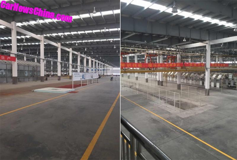 Green Field factory