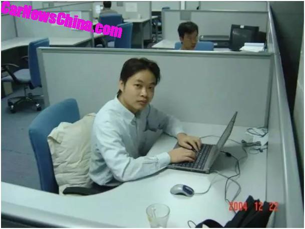 An young He Xiaopeng